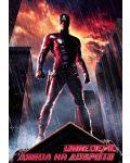 Дявол на доброто (DVD) - 1t