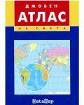 dzhoben-atlas-na-sveta-deyta-map - 1t