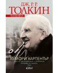 dzh-r-r-tolkin-biografiya - 1t
