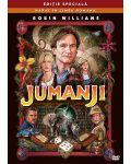 Джуманджи (1995) (DVD) - 1t
