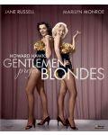 Джентълмените предпочитат блондинки (Blu-Ray) - 1t