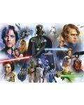 Пъзел Educa от 3000 части - Star Wars - 2t