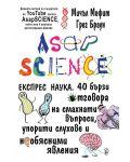 Експрес наука - 1t