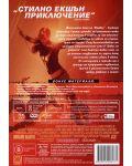 Електра (DVD) - 2t