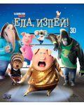 Ела, изпей! 3D (Blu-Ray) - 1t