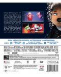Ела, изпей! 3D (Blu-Ray) - 3t
