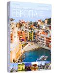 Енциклопедия на пътешественика: Европа-2 - 3t