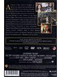 Екскалибур (DVD) - 2t