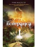 Есперанса - 1t