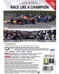 F1 2015 (PC) - 3t