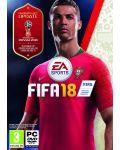 FIFA 18 (PC) (разопакована) - 1t