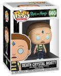 Фигура Funko Pop! Animation: Rick & Morty - Death Crystal Morty, #660 - 2t