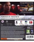 FIFA 17 (Xbox One) - 7t