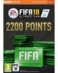 FIFA 17/18 2200 FIFA Points (PC) - 1t