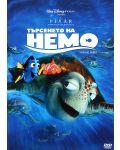 Търсенето на Немо (DVD) - 1t