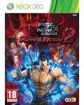 Fist of the North Star: Ken's Rage 2 (Xbox 360) - 1t