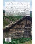 Фотопътеводител на най-интересните села в Родопите - 2t