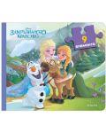 Книжка с пъзели: Замръзналото кралство - 1t