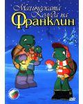 Франклин: Магическата Коледа (DVD) - 1t