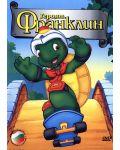 Героят Франклин (DVD) - 1t