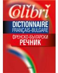 Френско-български речник - 1t
