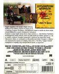 Гардън Стейт (DVD)-1 - 2t