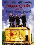 Гардън Стейт (DVD) - 1t