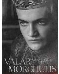 Game of Thrones: The Poster Collection, Volume II - 7t