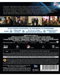 Геобуря 3D (Blu-ray) - 3t