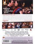 Призраци на бивши гаджета (DVD) - 2t