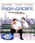 Градът на духовете (Blu-Ray) - 1t