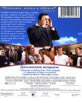 Градът на духовете (Blu-Ray) - 2t