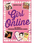 Girl Online на турне с рокбожественярското момче - 1t