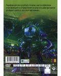 Гладиформърс 2 (DVD) - 2t