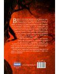 Голяма книга на духовете - 3t