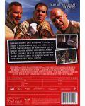 Големият Стан (DVD) - 4t
