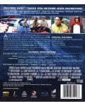Чък за късмет (Blu-Ray) - 2t