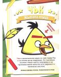golyamata-angry-birds-kniga-7 - 8t