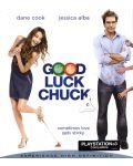 Чък за късмет (Blu-Ray) - 1t