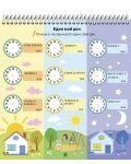 Горска математика събиране, изваждане и часовника (Книжка с изтриващи се страници и флумастер) - 12t