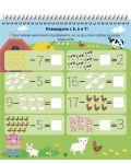 Горска математика събиране, изваждане и часовника (Книжка с изтриващи се страници и флумастер) - 9t