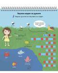 Горски приключения със звукове, букви, срички и думи (Книжка с изтриващи се страници и флумастер) - 7t