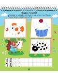 Горска математика (Книжка с изтриващи се страници и флумастер) - 6t
