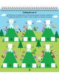 Горска математика (Книжка с изтриващи се страници и флумастер) - 9t