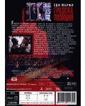 Градска Полиция (DVD) - 2t