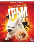 Гръм 3D (Blu-Ray) - 1t