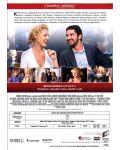 Грозната истина (DVD) - 2t