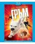 Гръм (Blu-Ray) - 1t