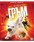 Гръм 3D + 2D (Blu-Ray) - 1t