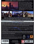 Grand Theft Auto V (PC) - 4t